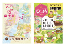 カタログ・オリジナル冊子制作