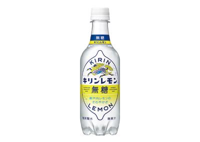 キリンレモン 無糖(450mlPET 24本入)